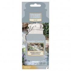 Car Jar - Water Garden